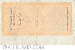 Imaginea #2 a 200 Lire 1977 (1. IV.) - Lecce