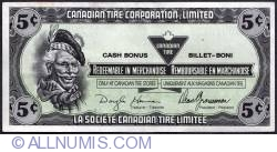 Image #1 of 5 Cents Canadian Tire 1989