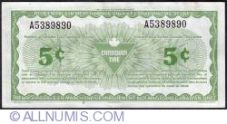 Image #2 of 5 Cents Canadian Tire 1989