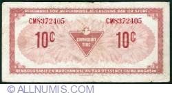 Image #2 of 10 Cents Canadian Tire 1974