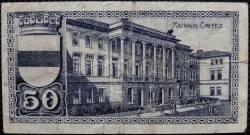 Image #2 of 50 Pfennig 1920- Crefeld