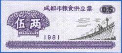 0.5 - 1981
