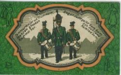 Imaginea #2 a 50 Pfennig 1921 - Wildeshausen
