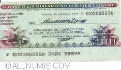Image #1 of 200 Lire 1977 (15. II.) - Genova