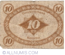 Image #2 of 10 Pfennig 1920 - Kamenz
