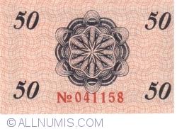 Image #2 of 50 Pfennig 1920 - Falkenberg O.S.