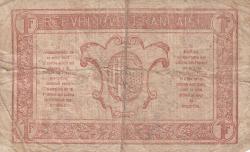 Image #2 of 1 Franc ND (1919)