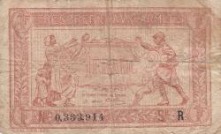 Image #1 of 1 Franc ND (1919)