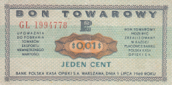 Image #1 of 1 Cent 1969 (1. VII.)