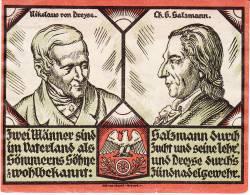 Image #2 of 1 Mark 1921 - Sömmerda (Thüringen)