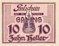Image #1 of 10 Heller 1920 - Gaming