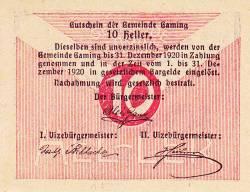 Image #2 of 10 Heller 1920 - Gaming