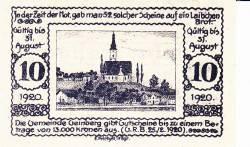 Image #1 of 10 Heller 1920 - Geinberg