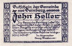 Image #2 of 10 Heller 1920 - Geinberg