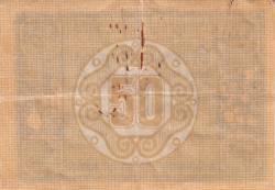 Image #2 of 50 Heller 1920 - Kopfing