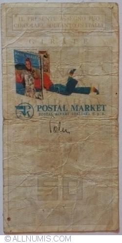 Image #2 of 50 Lire 1977 (20. V.) - Bergamo (POSTAL MARKET ITALIANA S. p. A.)