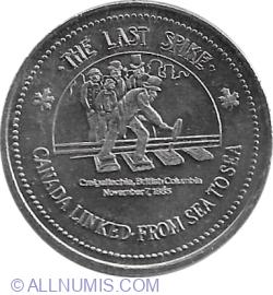 Image #2 of 1 Dollar 1985 - Craigellachie