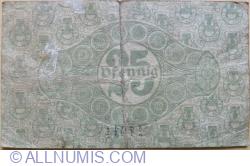 Image #2 of 25 Pfennig 1919 - Kamen