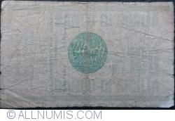 Image #2 of 100 Lire 1976 (2. IV.) - Bologna