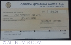 150 Dinara 1996 (12. V.) - issued in Prijedor