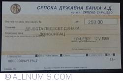 250 Dinara 1996 (12. V.) - issued in Prijedor
