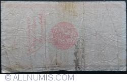 Image #2 of 150 Lire 1976 (2. IV.) - Genova