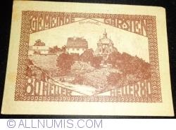 Image #2 of 80 Heller ND - Garsten