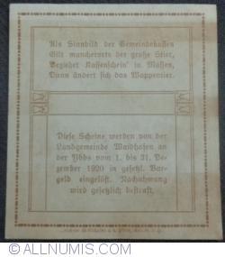 Image #2 of 10 Heller 1920 - Waidhofen an der  Ybbs