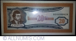 20 Biletov ND