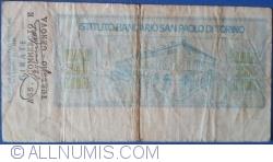 Image #2 of 200 Lire 1976 (23. I.) - Genova