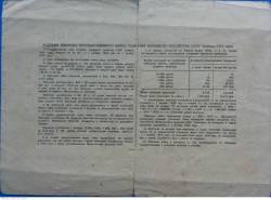 Imaginea #2 a 10 Ruble 1953