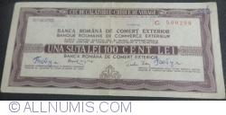 100 Lei - Cumpărat 13. VIII. 1977