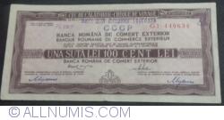 100 Lei - Cumpărat 20. VIII. 1977 (URSS)