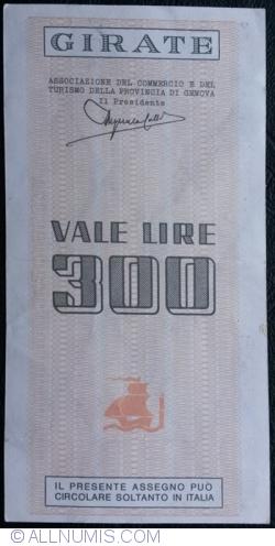 Image #2 of 300 Lire 1977 (15. II.) - Genova