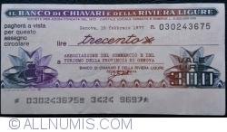 Image #1 of 300 Lire 1977 (15. II.) - Genova