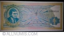 Image #1 of 1 Bilet ND