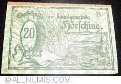 Image #1 of 20 Heller ND - Hörsching