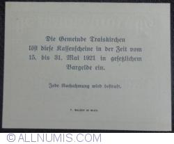 Image #2 of 20 Heller 1920 - Traiskirchen