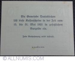 Image #2 of 10 Heller 1920 - Traiskirchen