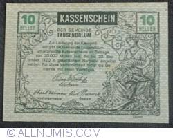 Image #1 of 10 Heller ND - Tausendblum