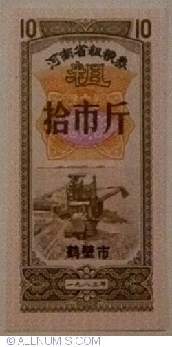 10 - 1983 (一九八三)