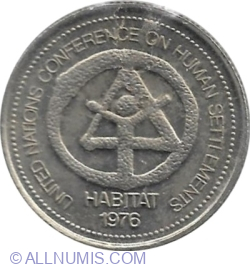 Image #2 of Vancouver - 1 Dollar 1976 (UNITED NATIONS CONFERENCE ON HUMAN SETTLEMENTS, HABITAT 1976)