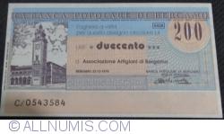 Image #1 of 200 Lire 1976 (22. XII.) - Bergamo