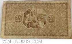 25 Pfennig 1920 - Remscheid