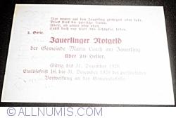 Imaginea #2 a 20 Heller ND - Maria Laach am Jauerling (2. Serie)