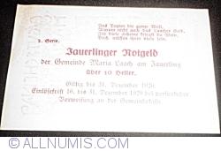 Imaginea #2 a 10 Heller ND - Maria Laach am Jauerling (2. Serie)