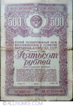 500 Rubles 1947