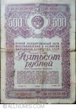 Imaginea #1 a 500 Ruble 1947