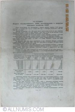 Imaginea #2 a 25 Ruble 1947