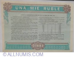 1000 Rubles 1992